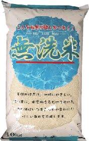 【精米】万糧米穀 無洗米 白米 生活応援米 こんなお米がほしかった ブレンド米 10kg(長期保存包装)x2袋