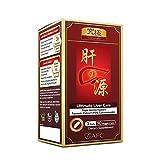 AFC Japan Ultimate Liver Care - Liver Cleanse Detox...
