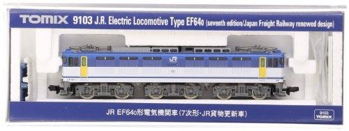 J.R. Electric Locomotive Type EF64-0 (Seventh Edition/Japan Freight Railway Renewed Design) (Model Train)