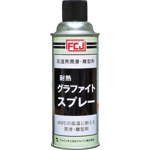 ファインケミカルジャパン グラファイトスプレー 420ml FC-169
