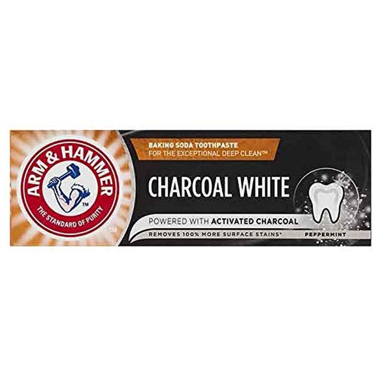 認可武器気味の悪い[Arm & Hammer ] アーム&ハンマー炭白い歯磨き粉25ミリリットル - Arm & Hammer Charcoal White Toothpaste 25ml [並行輸入品]