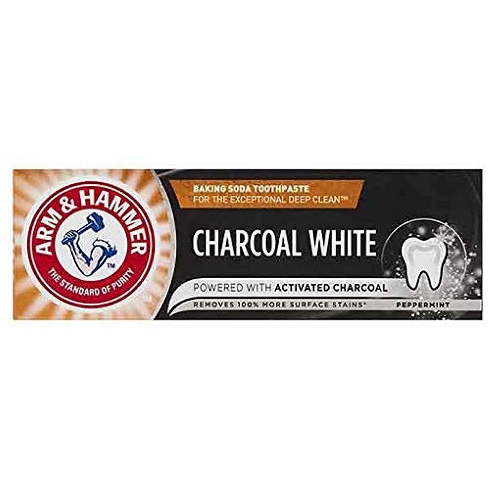 ベーリング海峡アンペアコンドーム[Arm & Hammer ] アーム&ハンマー炭白い歯磨き粉25ミリリットル - Arm & Hammer Charcoal White Toothpaste 25ml [並行輸入品]
