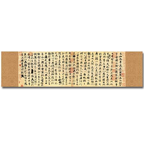 Lienzo decorativo tradicional chino Lan Ting Prefacio famoso caligrafía orquídea pabellón, prefacio de pared, impresión en lienzo, sin marco, 70 x 280 cm, sin marco, LC7004