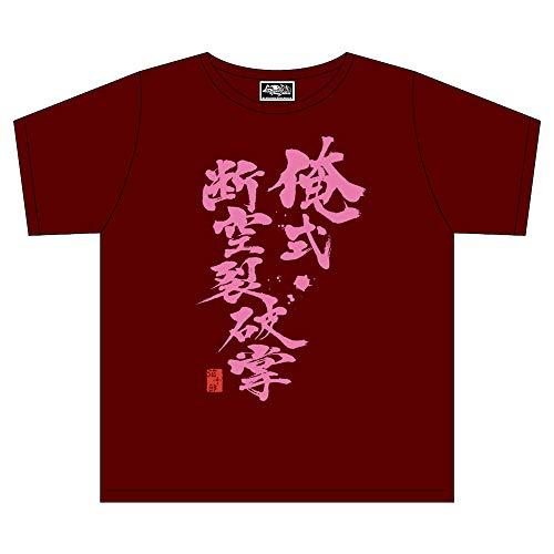 戦姫絶唱シンフォギア XD UNLIMITED 弦十郎 俺の格言 Tシャツ M サイズ