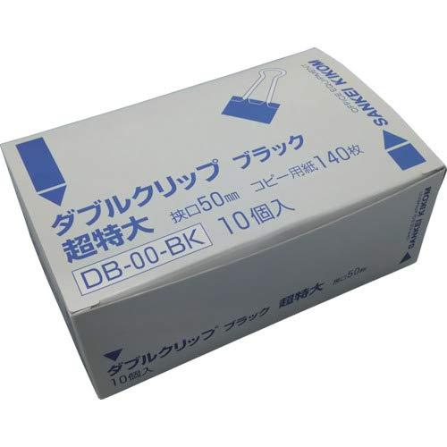 『サンケーキコム ダブルクリップ 超特大 DB-00-BK 10個入 黒』のトップ画像