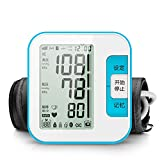 LTLGHY Blood Pressure Monitor for Upper Arm - Accurate Automatic Digital BP Machine for Home Use & Pulse Rate Monitoring Meter with Cuff 22-40Cm, 2×120 Sets Memory, LCD Backlight