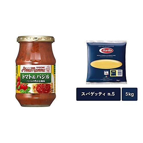 【パスタとセットで】 アンナマンマ トマト&バジル 330g×6個+バリラ スパゲッティ 1.7mm (No.5) 5kg [正規輸入品]