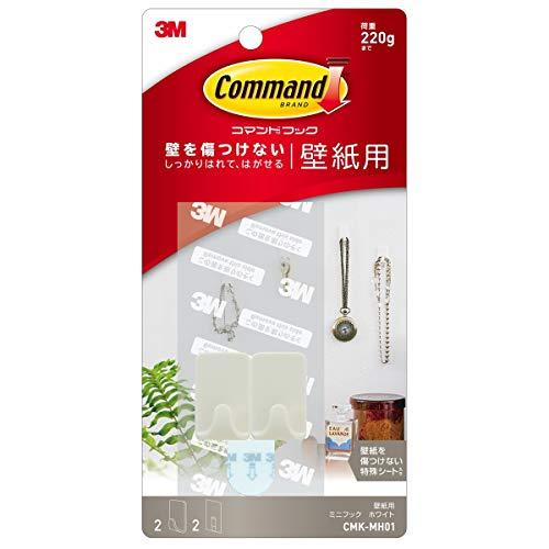 スリーエム(3M) 3M 壁紙用 フック はがせる 粘着 コマンド ミニ ホワイト CMK-MH01