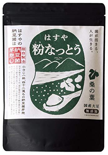 はすや 粉なっとう 桑の葉 180g(旧スペシャル桑の葉納豆)