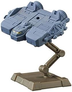 機動戦士ガンダム ガシャポン戦士NEXT24 [7.89式ベース・ジャバー+DX NEXTベース](単品)