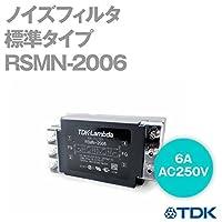 TDKラムダ RSMN-2006 ノイズフィルタ 6A 250V 標準タイプ RSMNシリーズ NN
