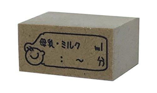 松原鋳造ゴム印 Stamp Love 『育児スタンプ 成長の記録』