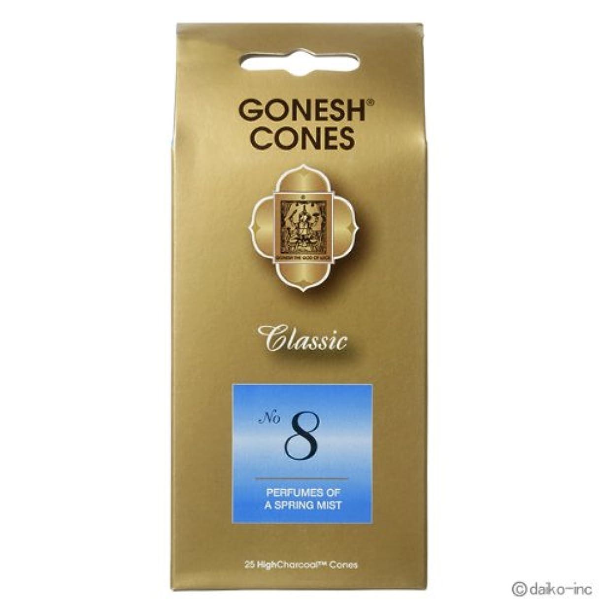 従事する狭い振る舞いガーネッシュ GONESH クラシック No.8 お香コーン25ヶ入 6個セット
