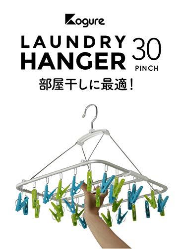 シービージャパン洗濯物干しハンガーグリーン×ブルーアルミフレーム30ピンチ室内干し可動式フックKogure