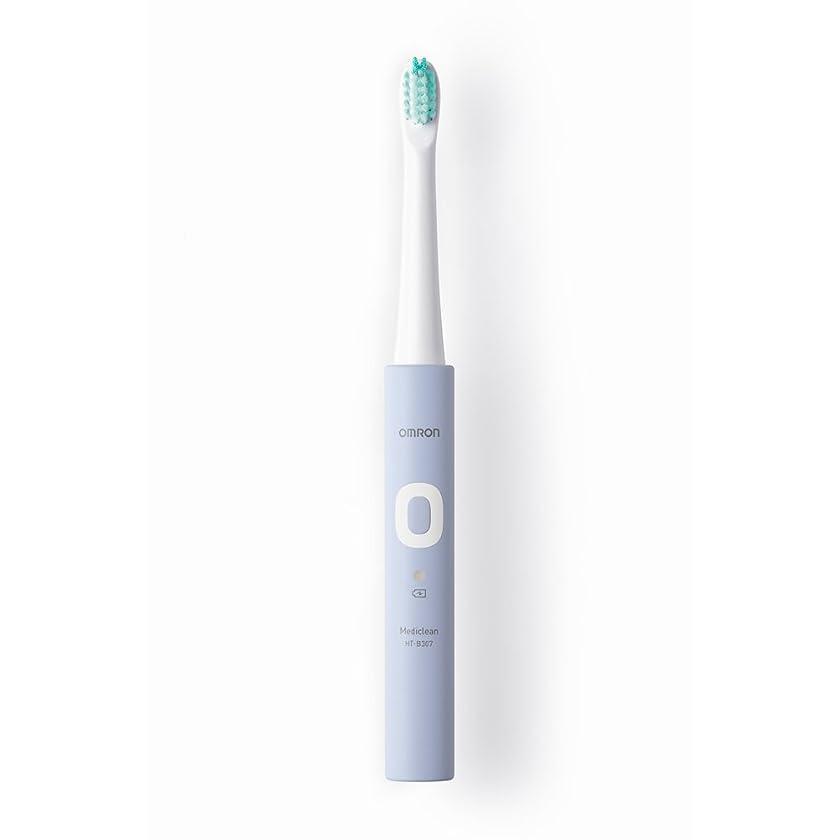 尊敬する自治開いたオムロン 電動歯ブラシ メディクリーン 音波式 ラベンダー HT-B307-V