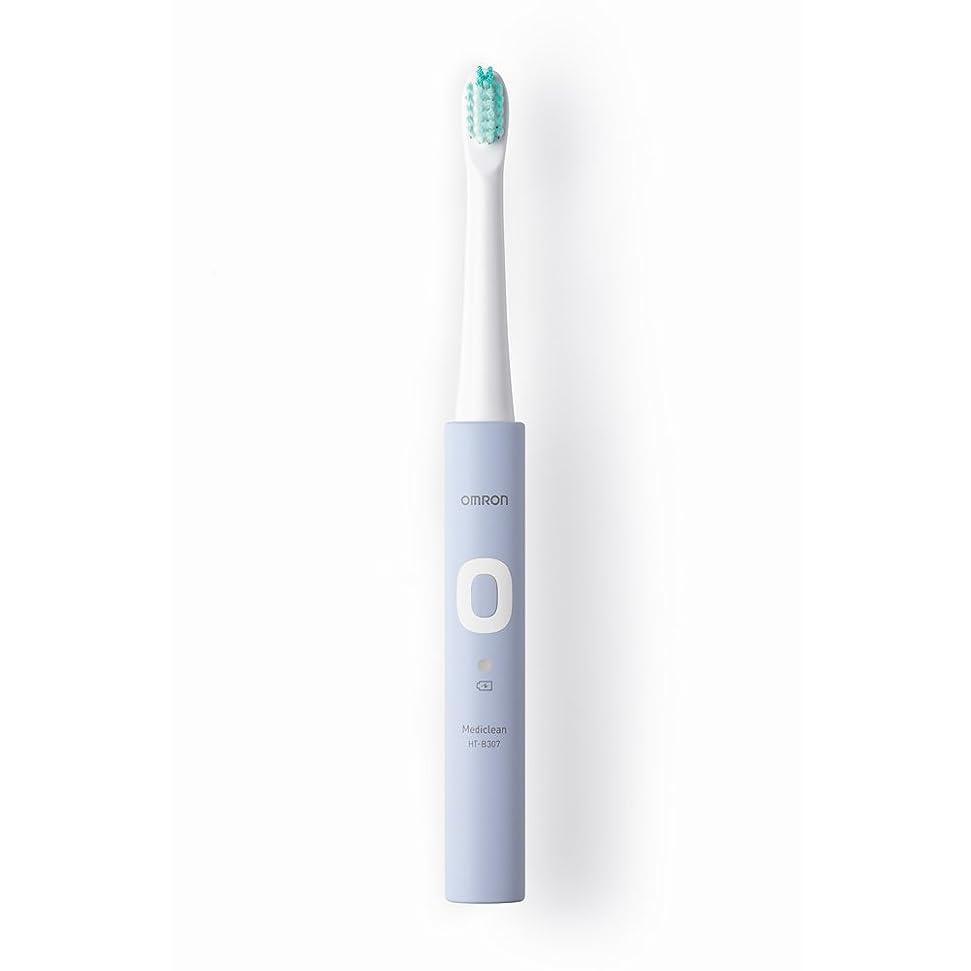 サーフィン遺伝的五オムロン 電動歯ブラシ メディクリーン 音波式 ラベンダー HT-B307-V
