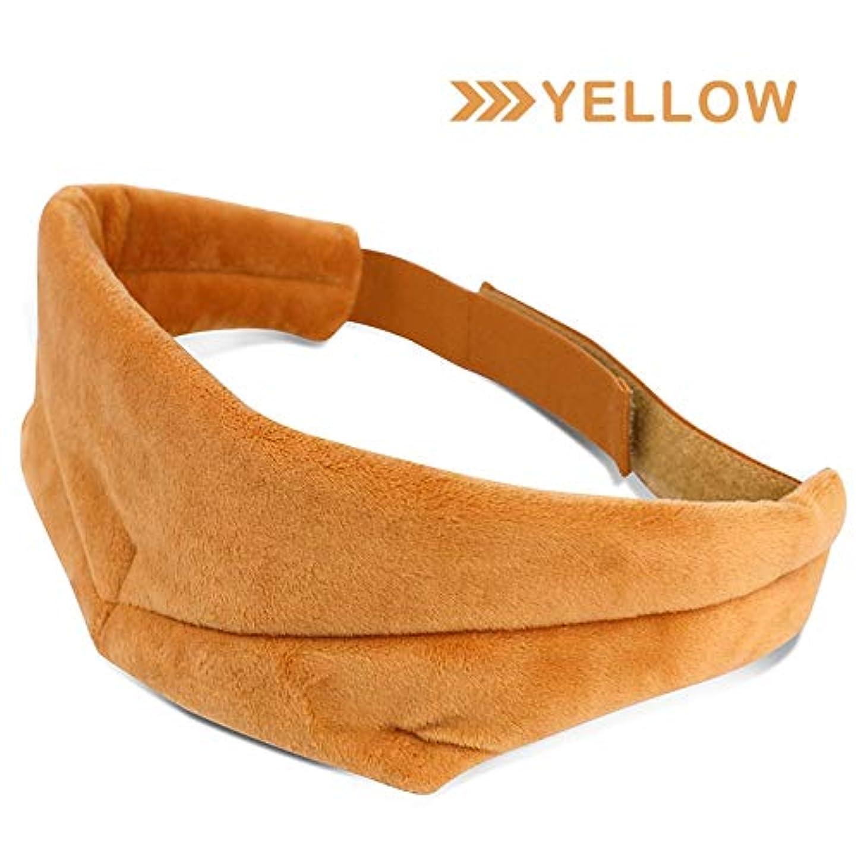 リスナーチューブ有限NOTE 睡眠マスク新しい超柔らかい生地ポータブルアイパッチ睡眠アイマスク包帯用睡眠アイマッサージ3色緩和疲労