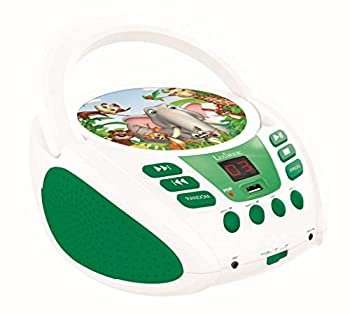 LEXiBOOK Radio CD Player Animals for Kids AUX USB Port Microphone Jack Green/White RCD108ANX