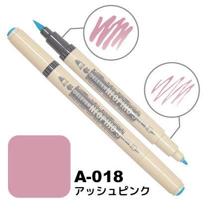 Deleter Neopiko Manga Comic Pen Neopiko 3 - Cloth Pen&Brush - 018 - Ash Pink