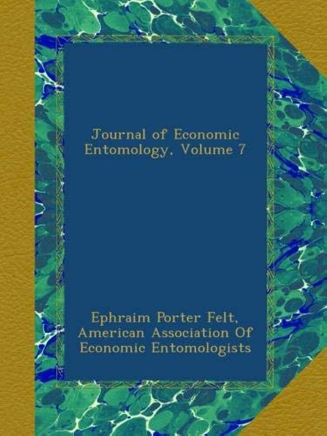 被害者アラート買収Journal of Economic Entomology, Volume 7