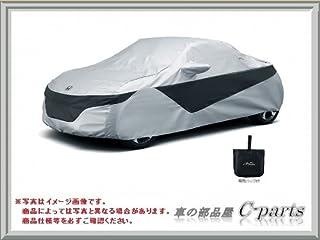 HONDA S660【JW5】 ボディカバー(フルタイプ)【仕様は下記参照】[08P34-TDJ-000]