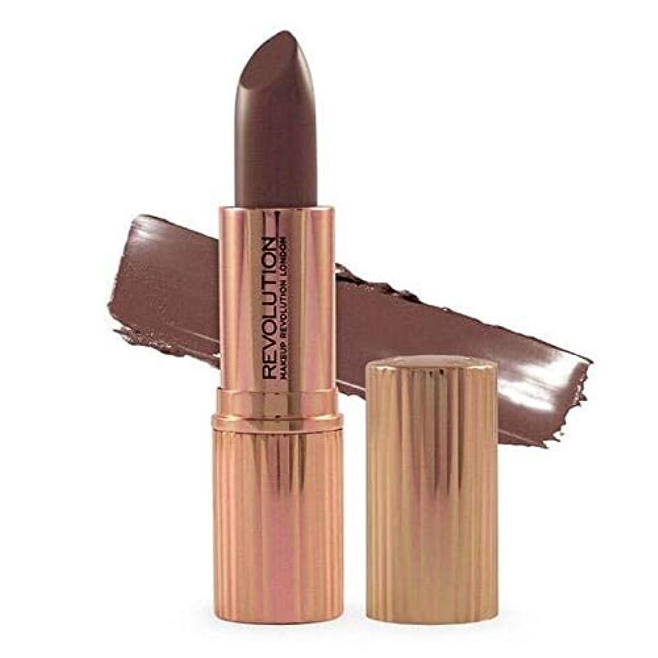 アイスクリーム富暴力[Revolution ] 革命ルネサンス口紅ヴィンテージ - Revolution Renaissance Lipstick Vintage [並行輸入品]