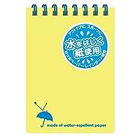 アピカ レインガードメモ 黄 A7判 SW59YN 00020073 【まとめ買い10冊セット】