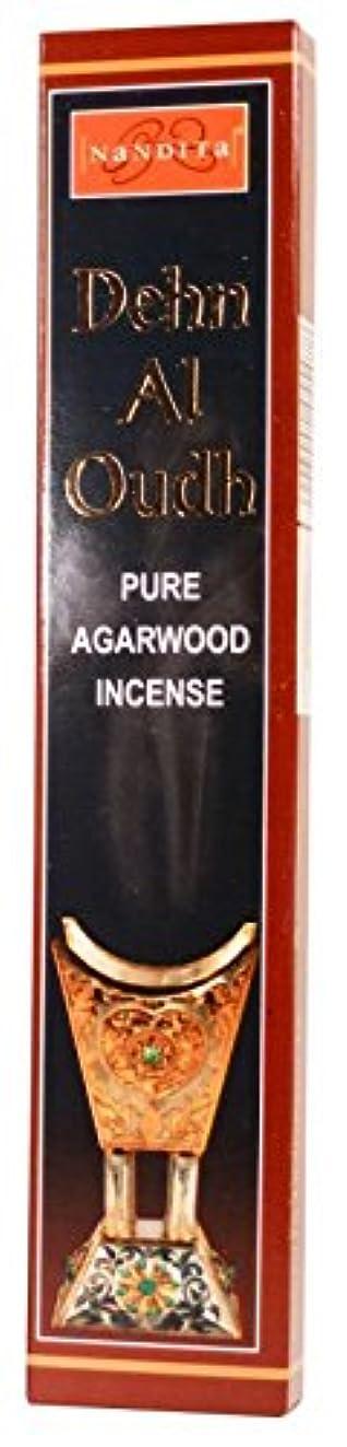 指令石灰岩毎月パックの3つの( 3?)ボックスNandita Dehn Al Oudh 15?g Incense Sticks