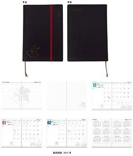 Evangelion Neon Genesis Nerve Logo Notebook/ Calendar (2016)
