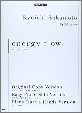 ピアノピース 坂本龍一 energy flow [ピース番号:P-029] (ピアノ・ピース) (楽譜)