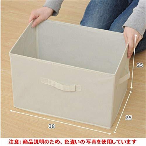 『[山善] どこでも収納ボックス(3個セット) ブラック YTCF3P-(BK)』のトップ画像