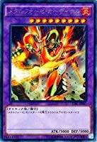 遊戯王/第9期/9弾/TDIL-JP045 メタルフォーゼ・カーディナル R