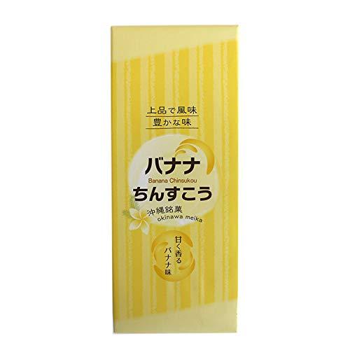 バナナちんすこう 12個入×6箱 優菓堂 上品で風味豊かな味 甘く香るバナナ味をどうぞ