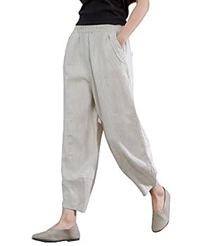 IXIMO Women s Linen Pants Lantern Tapered Elastic Waist Cropped Pants Trousers with Pockets Casual Capri Pants  Hemp XL