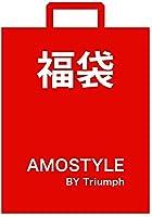 (アモスタイル)AMOSTYLE 【WEB限定】AMOSTYLE福袋 ブラジャー 単品3点セット B70サイズ