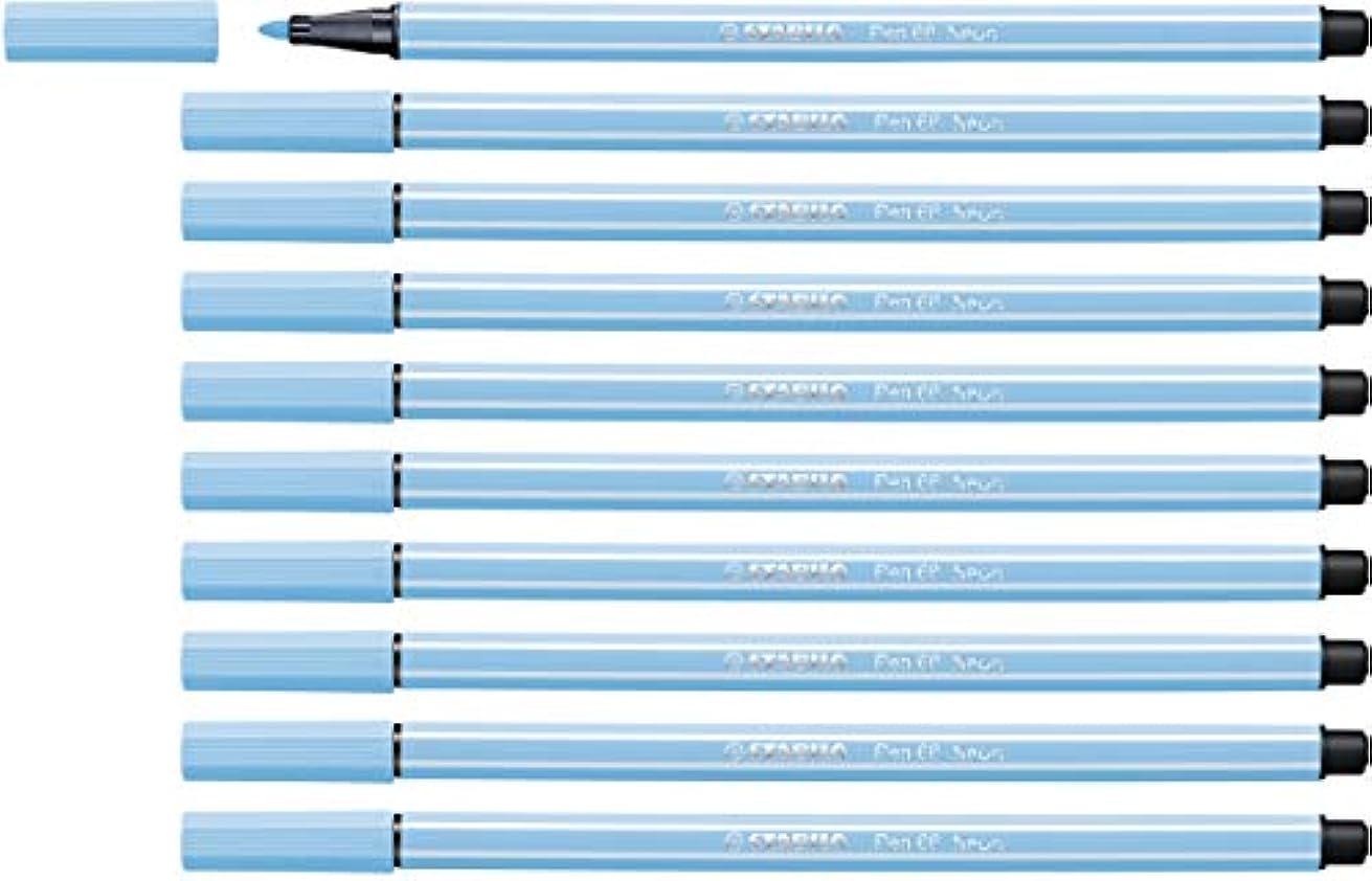 STABILO Pen 68 neon Blue Pack of 10 - Premium Felt-tip Pen
