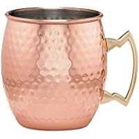 Thirstystone by Cambridge Hammered Copper Moscow Mule Mug