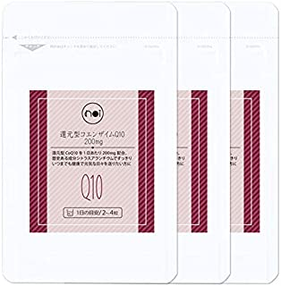 noi 還元型コエンザイムQ10 200mg 3袋セット 還元型CoQ10 カネカ シトラスアウランチウムプラス