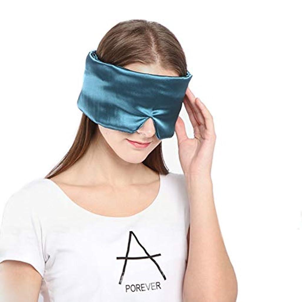 オーバーフローフロント画家メモソフトシルクスリーピングアイマスクスリーピングマスクアイカバー目隠しメモリースポンジ通気性アイシェードポータブル用旅行睡眠アイパッチ