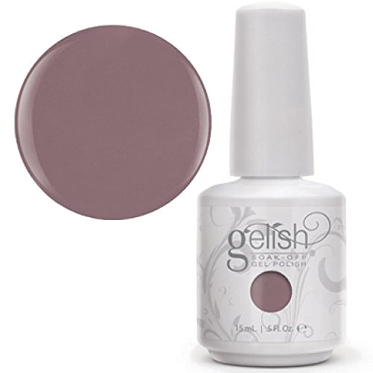 サンダー発生器十分なHarmony Gelish Gel Polish - From Rodeo to Rodeo Drive - 0.5oz / 15ml