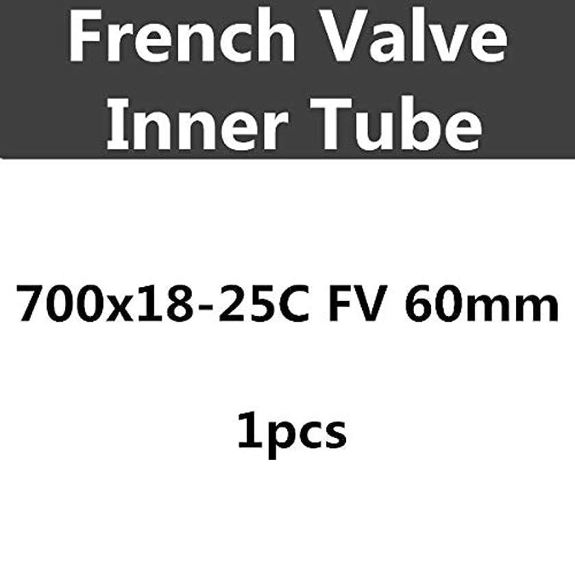 コールド動的本質的にPropenary - Bicycle Inner Tube Road/BMX Bike Tires Inner Tyre 700*18 26/27.5/29*1.75-2.125 American/Presta Schrader Valve Bike Tube Tire [ 700 FV 60mm ]