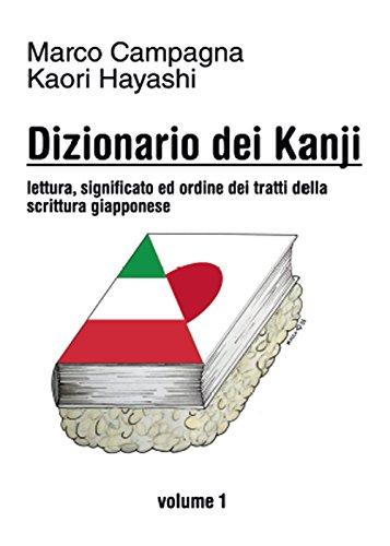 Dizionario dei kanji (Vol. 1)