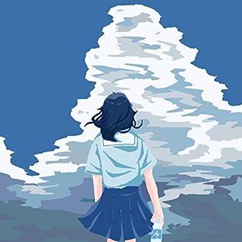 Natsuniyureru (feat. Nayugoro)