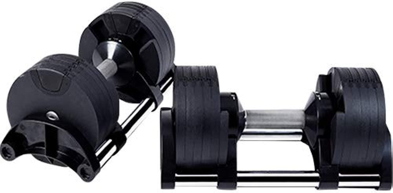 フレックスベル(FLEXBELL) アジャスタブルダンベル 20kg 32kg 各種 2個セット NUO ADJUSTABLE DUMBBELL