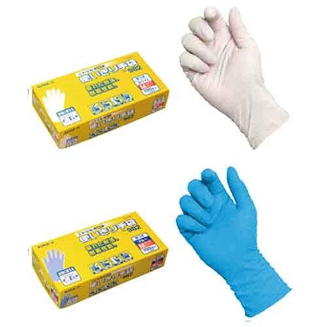 鼓舞するあいまい伴うニトリル使いきり手袋(粉付)100枚入(箱) 982 ブルー L