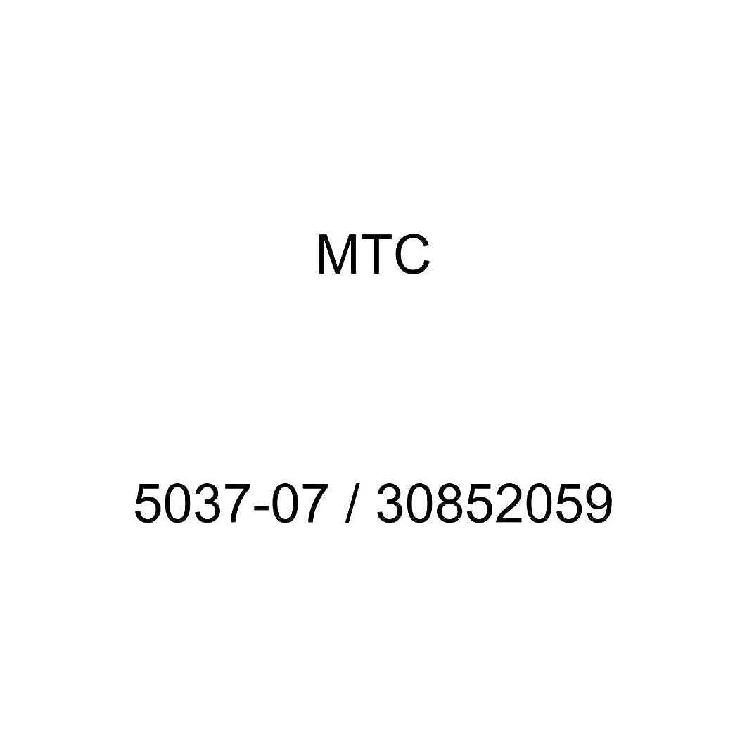 MTC 5037-07/30852059 Trunk Strut (Volvo models)