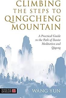 Climbing the Steps to Qingcheng Mountain