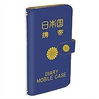 PU手帳型 ミラータイプ スマホケース Google Pixel 4 G020N 用 パスポート・ブルー 日本 菊花紋章 フェイクデザイン グーグル ピクセル フォー SoftBank SIMフリー スタンド スマホカバー 携帯カバー passport 00l_187@04m