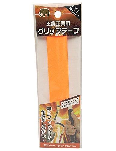 浅香工業 土農工具用グリップテープ オレンジ