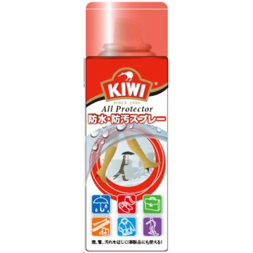 KIWI 防水・防汚スプレー 全色用 【革製品・傘・スキーウェア等の防水・防汚】